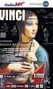 Vinci online (2004) | Kinomaniak.pl