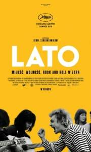Lato online / Leto online (2018) | Kinomaniak.pl