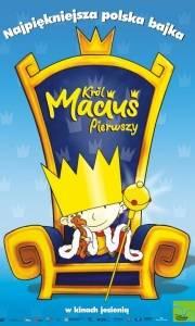 Król maciuś i online / Kleine könig macius - der film, der online (2007) | Kinomaniak.pl