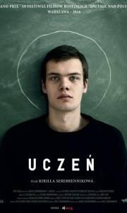 Uczeń online / (m)uchenik online | Kinomaniak.pl