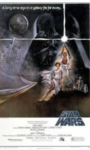 Gwiezdne wojny: część iv - nowa nadzieja online / Star wars online (1977) | Kinomaniak.pl