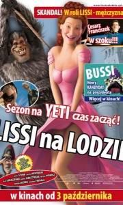 Lissi na lodzie online / Lissi und der wilde kaiser online (2007) | Kinomaniak.pl