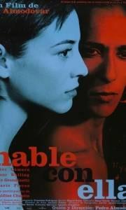 Porozmawiaj z nią online / Talk to her online (2002) | Kinomaniak.pl