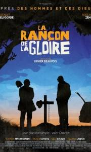 Cena sławy online / La rançon de la gloire online (2014) | Kinomaniak.pl