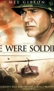 Byliśmy żołnierzami online / We were soldiers online (2002) | Kinomaniak.pl