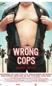 Złe gliny online / Wrong cops online (2013) | Kinomaniak.pl