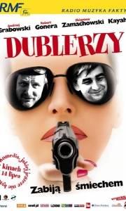 Dublerzy online (2006) | Kinomaniak.pl