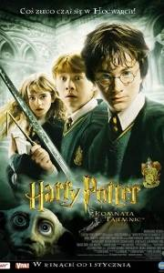 Harry potter i komnata tajemnic online / Harry potter and the chamber of secrets online (2002) | Kinomaniak.pl