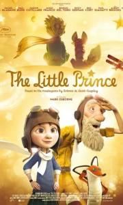 Mały książę online / Le petit prince online (2015) | Kinomaniak.pl