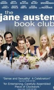 Rozważni i romantyczni - klub miłośników jane austen online / Jane austen book club, the online (2007) | Kinomaniak.pl