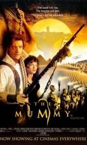 Mumia online / Mummy, the online (1999) | Kinomaniak.pl