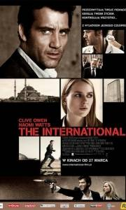 International, the online (2009) | Kinomaniak.pl