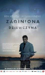 Zaginiona dziewczyna online / Gone girl online (2014)   Kinomaniak.pl