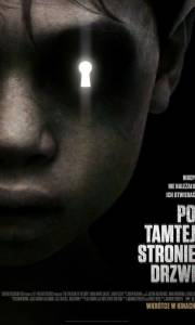 Po tamtej stronie drzwi online / Other side of the door, the online (2016) | Kinomaniak.pl