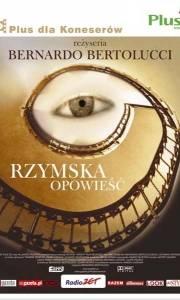 Rzymska opowieść online / Besieged online (1998) | Kinomaniak.pl