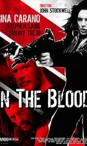 In the blood online (2014) | Kinomaniak.pl