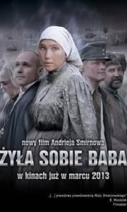 Żyła sobie baba online / Zhila-byla odna baba online (2011) | Kinomaniak.pl