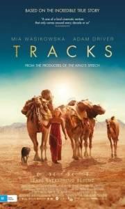 Tracks online (2013) | Kinomaniak.pl