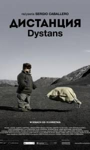 Dystans online / La distancia online (2014) | Kinomaniak.pl