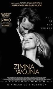 Zimna wojna online (2018) | Kinomaniak.pl