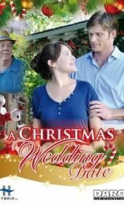 Świąteczna randka online / Christmas wedding date, a online (2012) | Kinomaniak.pl