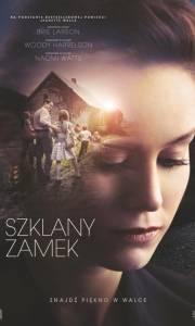 Szklany zamek online / Glass castle, the online (2017) | Kinomaniak.pl
