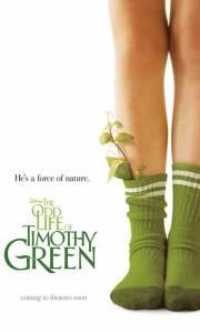Niezwykłe życie timothy greena online / Odd life of timothy green, the online (2012) | Kinomaniak.pl