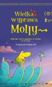 Wielka wyprawa molly online / Ted sieger's molly monster - der kinofilm online (2016) | Kinomaniak.pl