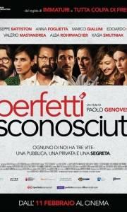 Dobrze się kłamie w miłym towarzystwie online / Perfetti sconosciuti online (2016) | Kinomaniak.pl