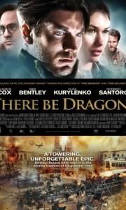 Gdy budzą się demony online / There be dragons online (2011) | Kinomaniak.pl