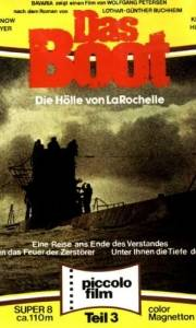 Okręt online / Boot, das online (1981) | Kinomaniak.pl