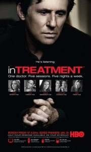 In treatment online (2008-) | Kinomaniak.pl