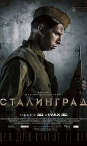 Stalingrad online (2013) | Kinomaniak.pl