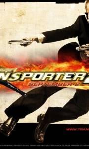 Transporter 2 online / Transporter 2, the online (2005)   Kinomaniak.pl