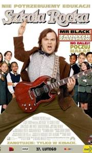 Szkoła rocka online / School of rock, the online (2003) | Kinomaniak.pl