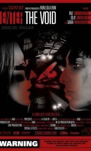 Wkraczając w pustkę online / Enter the void online (2009) | Kinomaniak.pl