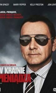 W krainie pieniądza online / Casino jack online (2010) | Kinomaniak.pl