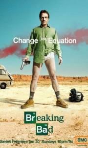 Breaking bad online (2008-)   Kinomaniak.pl