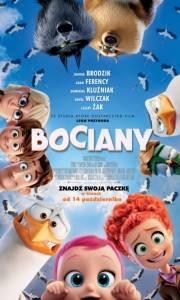 Bociany online / Storks online (2016) | Kinomaniak.pl