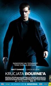 Krucjata bourne'a online / Bourne supremacy, the online (2004) | Kinomaniak.pl