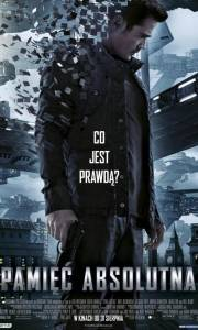 Pamięć absolutna online / Total recall online (2012) | Kinomaniak.pl