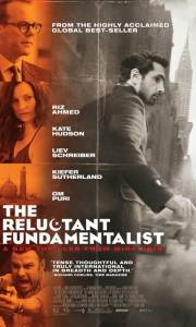 Reluctant fundamentalist, the online (2012) | Kinomaniak.pl