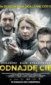 Odnajdę cię online (2018) | Kinomaniak.pl