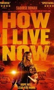 Jeżeli nadejdzie jutro online / How i live now online (2013) | Kinomaniak.pl