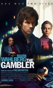 Gracz online / Gambler, the online (2014) | Kinomaniak.pl