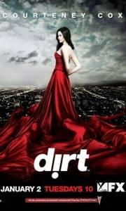 Brud online / Dirt online (2007-) | Kinomaniak.pl