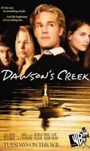 Jezioro marzeń online / Dawson's creek online (1998-) | Kinomaniak.pl