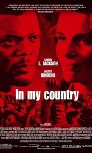 Country of my skull online (2006) | Kinomaniak.pl
