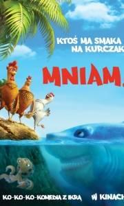 Mniam! online / Seafood online (2011) | Kinomaniak.pl