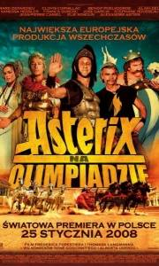 Asterix na olimpiadzie online / Astérix aux jeux olympiques online (2008) | Kinomaniak.pl
